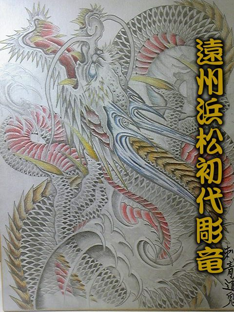 刺青の画像 p1_23